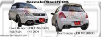 Suzuki Swift 2006 HKR Style