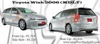 Toyota Wish 2006 MDLT Style Bodykits