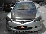 Honda Civic FD 2006 MG RR Carbon Fibre Front Bonnet