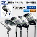 Mizuno golf T-ZOID PLUS �ƥ������� plus Club set 11 pieces (1 W, 3 W, 3 U, #5-PW, SW, PT) carbon sha