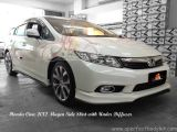 Honda Civic 2012 Mugen Side Skirt with Diffuser