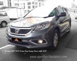 Honda CRV 2013 Front Fog Lamp Cover with LED