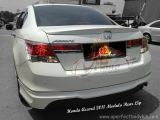 Honda Accord 2011 Modulo Rear Skirt