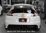 Honda CRZ 2010 Rando Rear Skirt