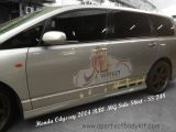 Honda Odyssey 2004 RB1 MG Side Skirt