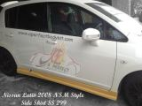 Nissan Latio 2008 NSM Side Skirt