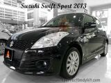 Suzuki Swift Sport 2013 Side Skirt