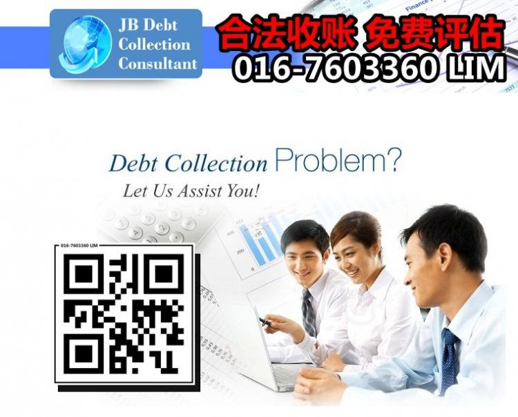 Debt Collection Agency Johor Bahru