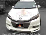 Toyota Wish 2012 Facelift 1.8S Admira Style Front Lip