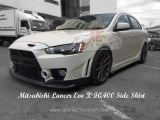 Mitsubishi Lancer Evo X FQ400 Side Skirt