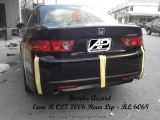 Honda Accord Euro-R Rear Skirt