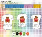 HT 0114 (Family T-Shirt) - Bear Family