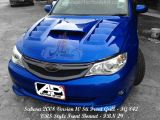 Subaru 2008 Version 10 VRS Style Front Bonnet available in Carbon Fibre / FRP Material