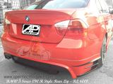 BMW 3 Series E90 R Style Rear Lip