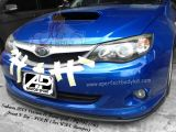 Subaru 2008 Version 10 Front Grill & Front V Lip