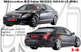 Mercedes S Class W221 2010 LRS Style