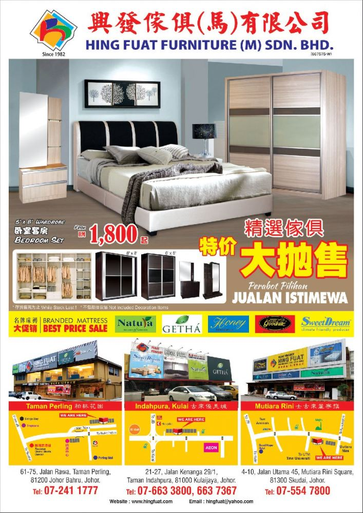 Latest news hing fuat furniture m sdn bhd for Sofa natura 6650