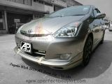Toyota Wish 2006 HS Front Lip