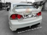 Honda Civic FD 2006 MG RR Rear Bumper