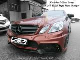 Mercedes E Class Coupe W207 WLD Style Front Bumper