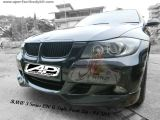 BMW 3 Series E90 A Style Front Lip
