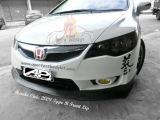 Honda Civic 2009 Type R Front Lip