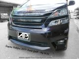 Toyota Vellfire 2009 Front Grill