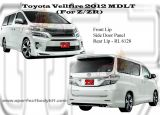 Toyota Vellfire 2012 MDLT (For Z/ZR)