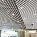 Aluminiun Strip Ceiling - 3