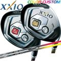 Dunlop xxio eight fairway wood color custom mens MP800 carbon shaft XXIO8 Color Custom