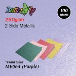 250gsm Metallic Card - Purple