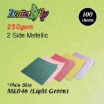 250gsm Metallic Card - Light Green