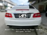 Mercedes E Class Coupe AM Style Rear Bumper & Rear Boot Lip Spoiler