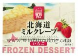 Kokubo Mille Crepe Strawberry
