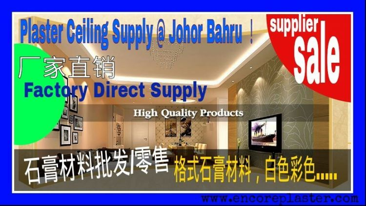 Plaster Ceiling Factory Supplies in Kulai