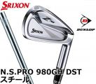 Z 765 IRONS NIPPON N.S. PRO MODUS3 YOUR 120 SHAFT