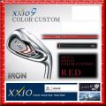 Dunlop XXIO9 na xxio in iron color custom Red 8 piece set (# 5-9, PW, AW, SW) MP900 carbon shaft men
