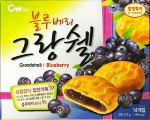Chungwoo Grandshell Blueberry