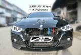 BMW F30 M Sport + M Performance