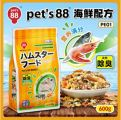 PE01 Pet's 88 Hamster Main Food Seafood 600gm