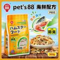 PE02 Pet's 88 Hamster Main Food Seafood 300gm