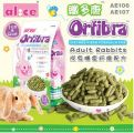 AE107 AE106 Alice Orfibra for Adult Rabbit 4kg
