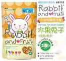 AE112 Alice Rabbit & Fruit 2.5kg (Adult)