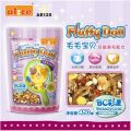 AE135 Alice Flurry Doll Beautycoat for Hamster 450gm