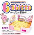AE29 Alice Gabitto Slopping Rabbit Toilet (S)