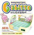 AE31 Alice Gabitto Slopping Rabbit Toilet (S)