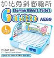 AE69 Alice Gabitto Sloping Rabbit Toilet (L)