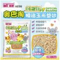 AE98 Alice Obato Corn Cob Bedding 1.1kg