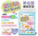 AE67 Alice Milalo Pet Sheet 30pcs