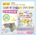 AE133 Alice Candy Dream Cotton 30gm